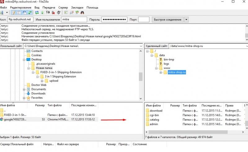 Загрузка файла HTML через FTP