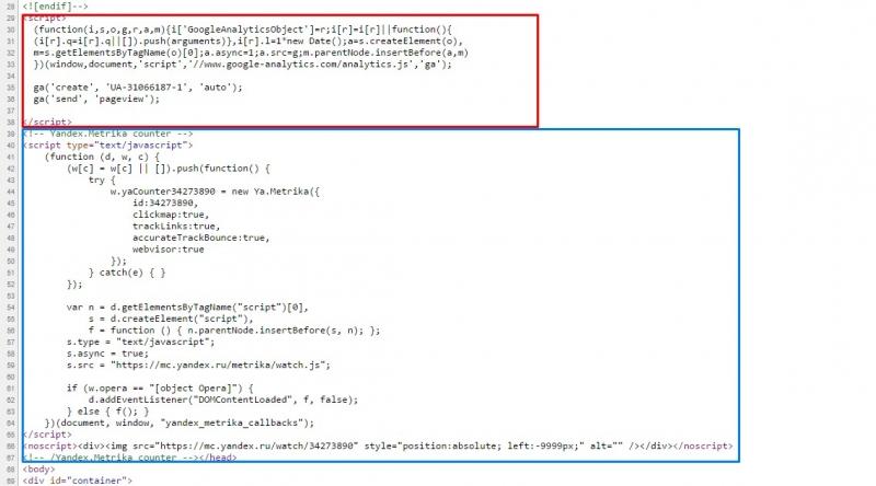 Смотрим на корректность установки кодов