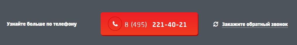 Напишите номер телефона