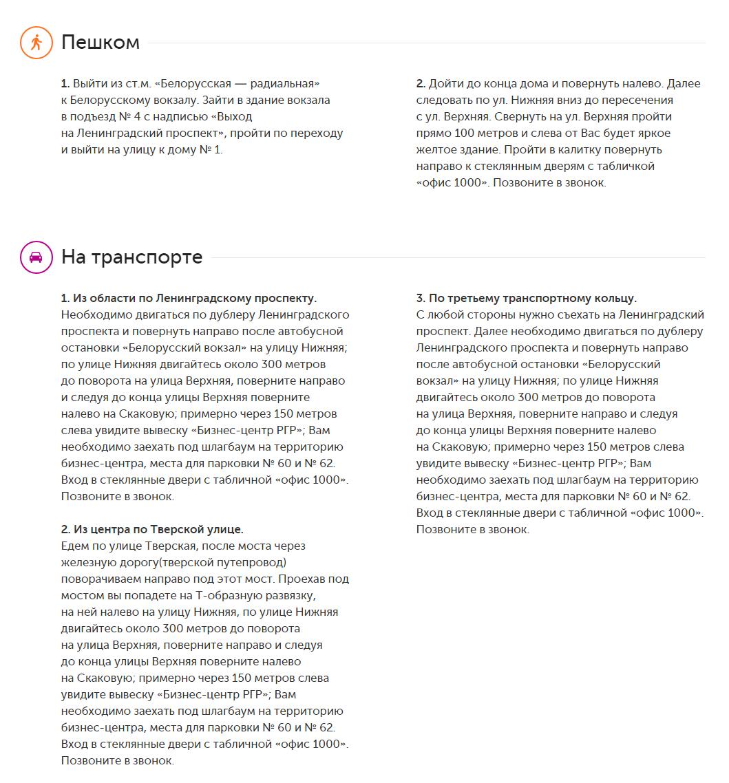 Инструкция на сайте магазина «Presentstar»