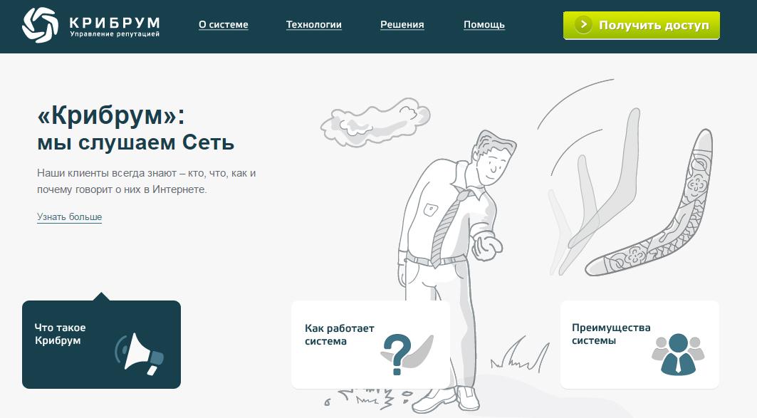 Viewforum сео продвижение сайта изготовление и продвижение сайтов создание брендов добавить