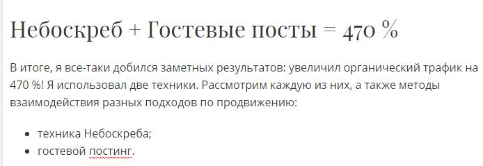 Это текст в админке сайта