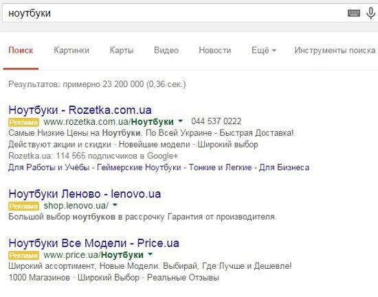 google-adwords-guide-beginner-27