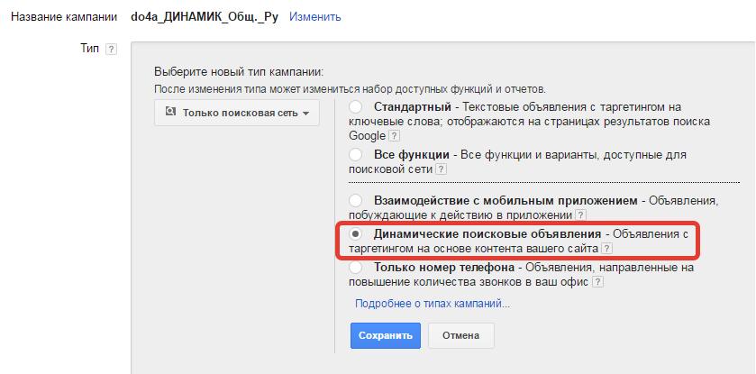 Что нельзя рекламировать в google adwords сетевой маркетинг работа в сети