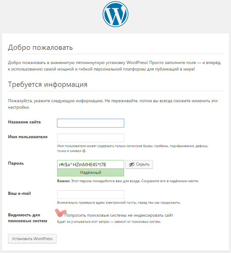 Стартовое окно установки WordPress