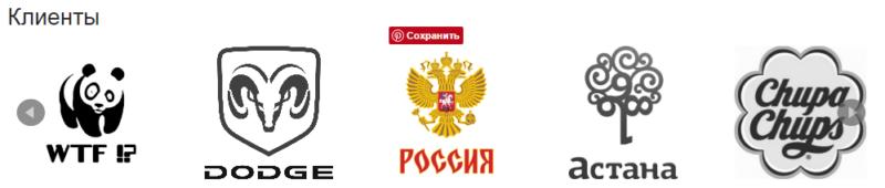 Как выглядит карусель логотипов плагина Logo Carousel