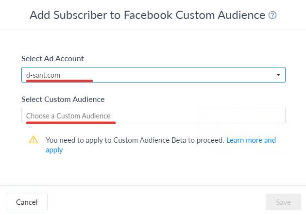 Выбираем нужный рекламный аккаунт и аудитории