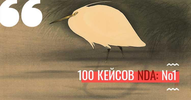 100 кейсов: жизнь после 50