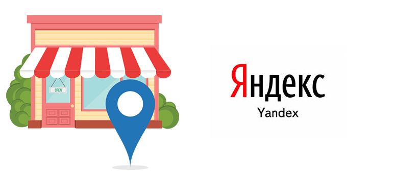 Локальное SEO для Яндекс