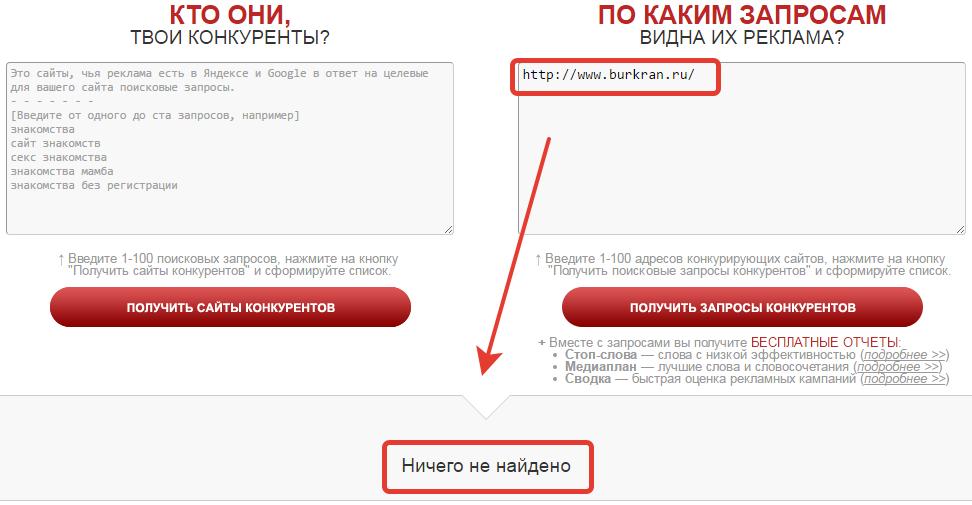 Бурейский крановый завод (burkran.ru)
