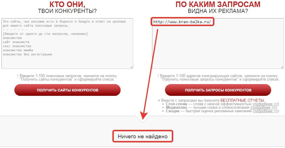 Набережночелнинский крановый завод (kran-balka.ru)