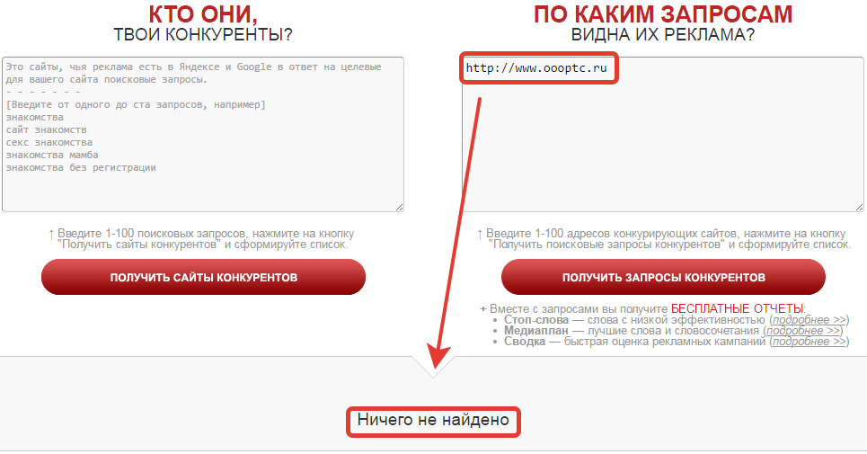 Приазовский технический центр (oooptc.ru)