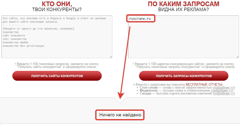Русский крановый завод «Рускран» (ruscrane.ru)
