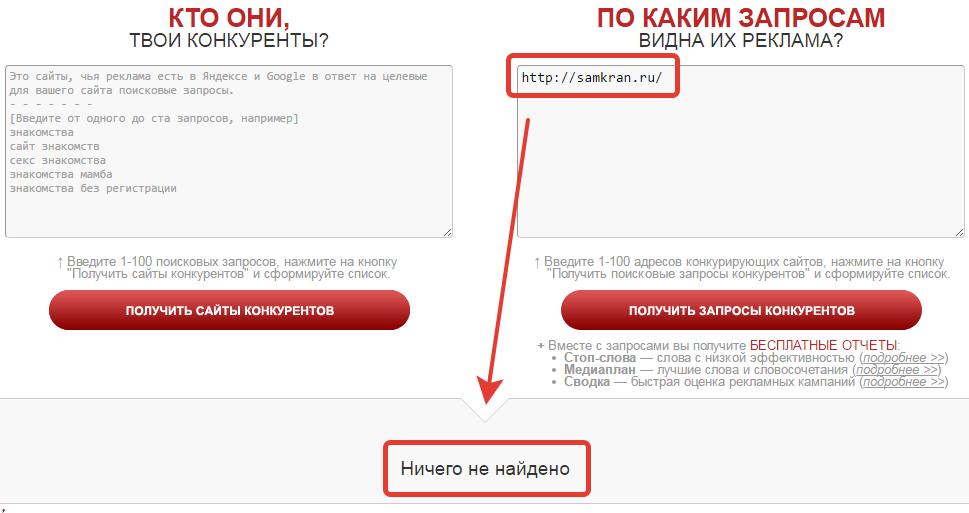 Самарский крановый завод (samkran.ru)