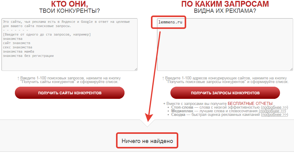 Троицкий крановый завод «Лемменс» (lemmens.ru)