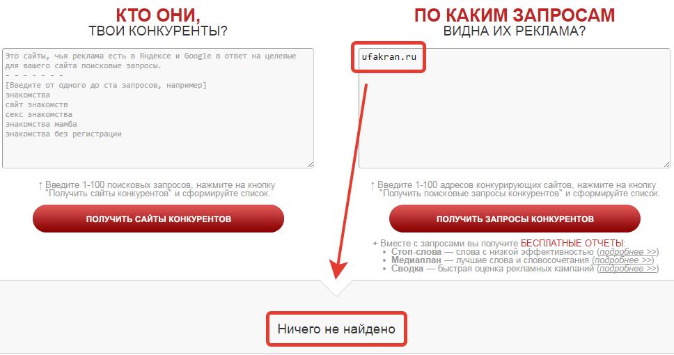 Уфимский краностроительный завод (ufakran.ru)